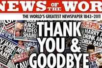 `연예인 해킹논란` 폐간된 英 신문 기자 `자살`