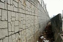 집 앞 골목길에 벽돌담 쌓아