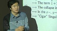 송유근 박사논문 표절
