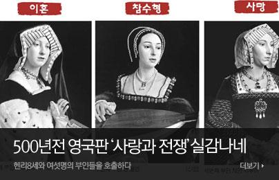 """한국 기업 """"모바일 활용해 고객 만족도 33% 높여"""""""